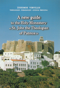 A NEW GUIDE TO THE HOLY MONASTERY '' ST. JOHN THE THEOLOGIAN OF PATMOS ''