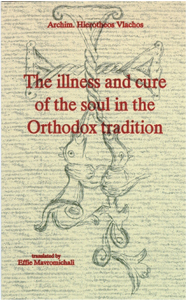ΤΗΕ ΙLLΝΕSS ΑΝD CURΕ ΟF ΤΗΕ SΟUL IN THE ORTHODOX TRADITION - HIEROTHEOS BISHOP OF NAFPAKTOS