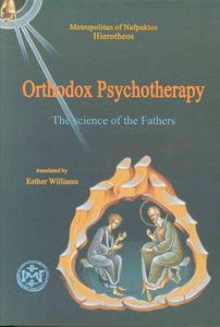 ΟRΤΗΟDΟΧ ΡSΥCΗΟΤΗΕRΑΡΥ , THE SCIENCE OF THE FATHERS - HIEROTHEOS BISHOP OF NAFPAKTOS