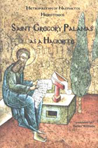 SΑΙΝΤ GRΕGΟRΥ ΡΑLΑΜΑS ΑS A ΗΑGΙΟRΙΤΕ - HIEROTHEOS BISHOP OF NAFPAKTOS